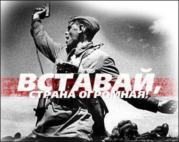 Характеристика второй мировой войны