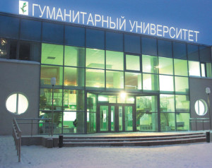 754px-Гуманитарный_университет(зимой)