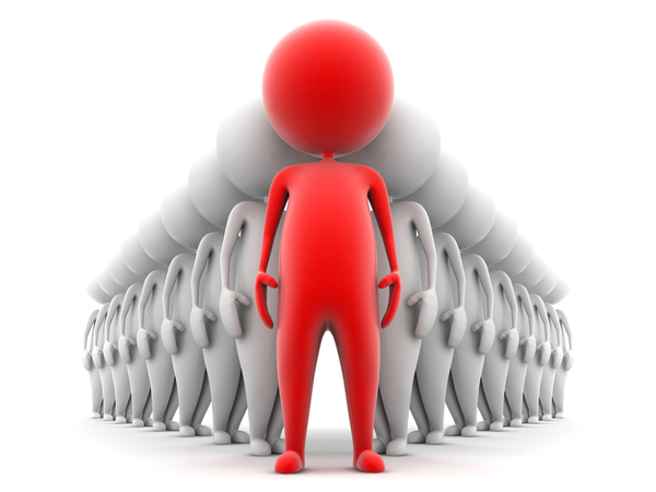 сочинение быть лидером - значит быть успешным