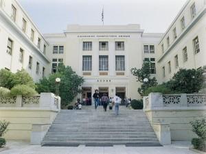 Афинский университет экономики и бизнеса