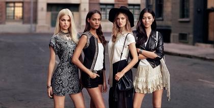 Мода лето 2013