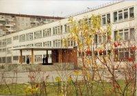 школа 165