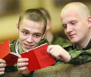 Отсрочка от службы армии в связи с обучением в техникуме или колледже