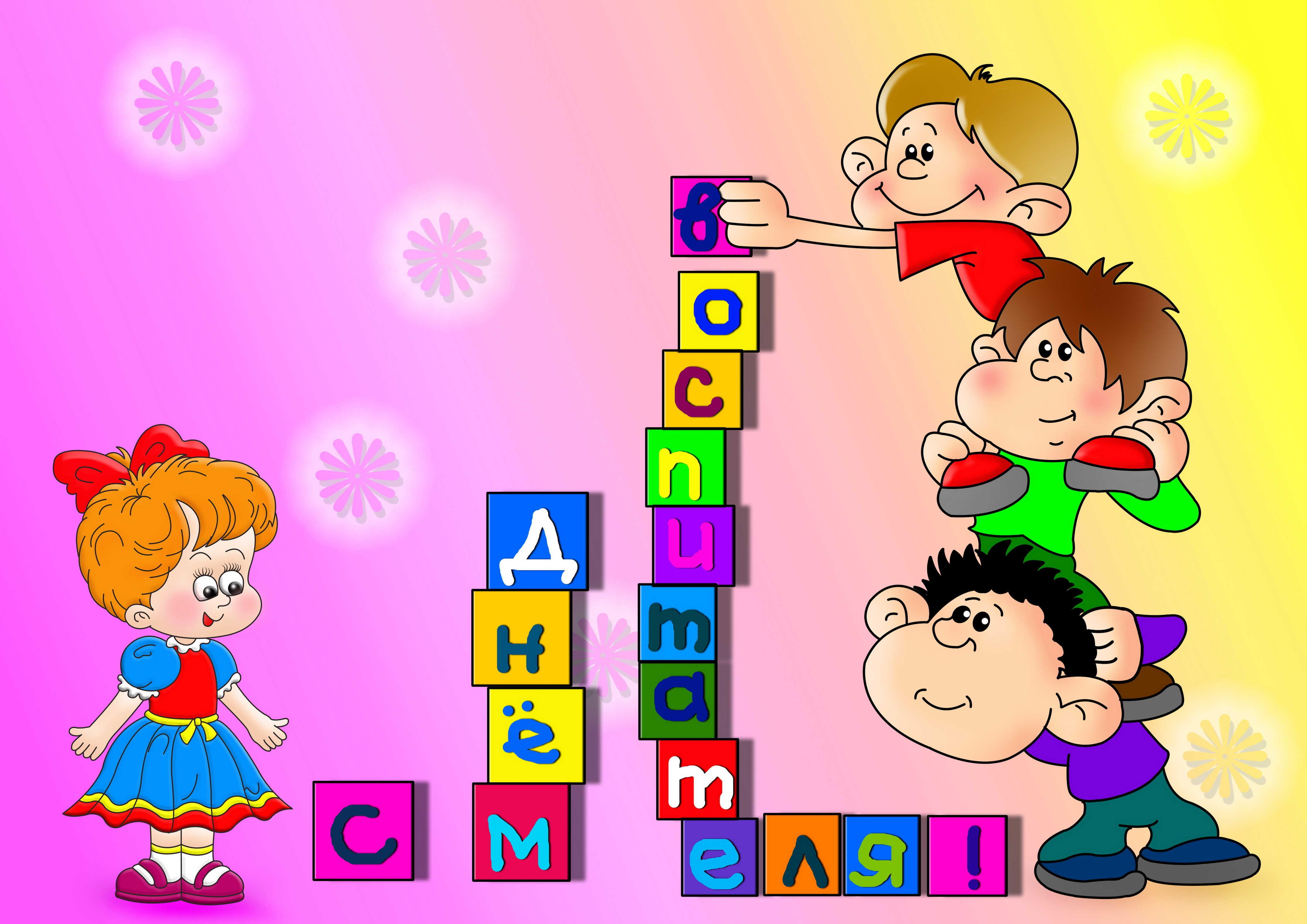 выражения о детских рисунках