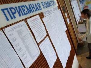 Порядок поступления в учебное заведение среднего профессионального образования