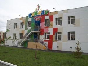 kakadu1