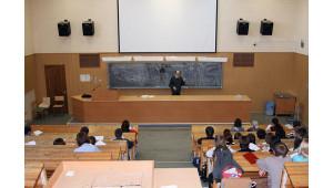 выбор высшего учебного заведения