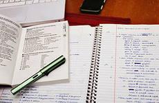 Как написать опорный конспект
