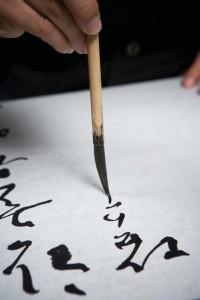 Hangul-Efficient-and-beautiful