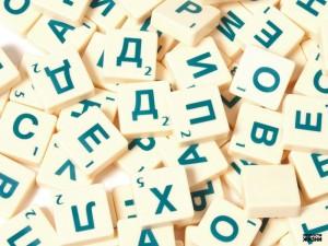 Как-увеличить-свой-словарный-запас