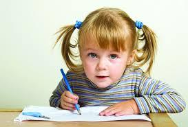 Каким образом родители могут посодействовать успешному обучению своего чада