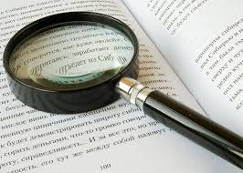 Требования к оформлению и содержанию научных работ студентов