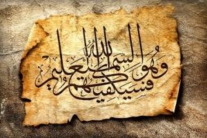 ак освоить арабский язык