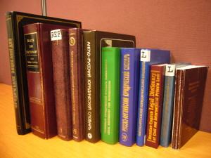 Как выбрать хороший словарь по английскому языку Часть 3