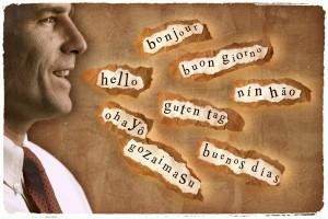 Мифы иностранных языков