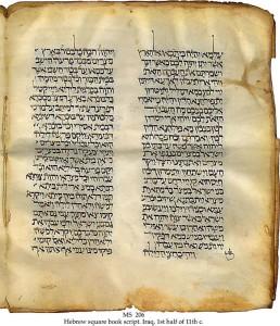 Общие сведения об арамейском языке
