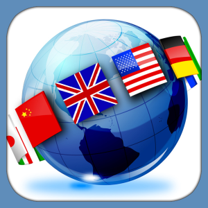 Преимущества изучения иностранных языков