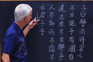 Сложности китайского языка. Часть 1