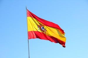 Da de la Hispanidad – Национальный день Испании