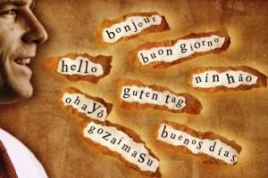 Быстрое запоминание слов