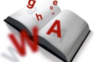 Видео - как метод изучения английского языка
