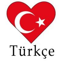 Изучаем турецкий вместе