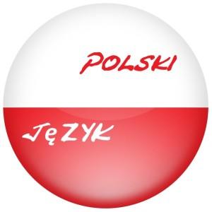 Изучение польского языка
