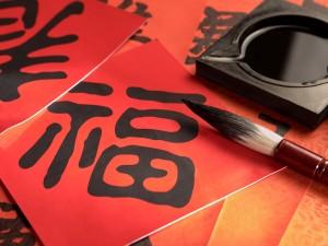 Какие перспективы изучения китайского языка