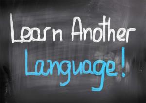 Как изучать иностранный язык с интересом