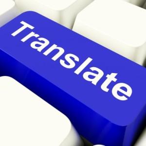 Как переводить сообщения на английский