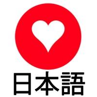Как подходить к изучению японского языка
