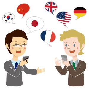 Куда пойти учиться на переводчика