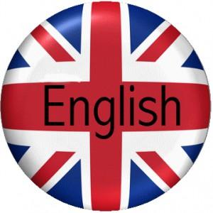 Определение реального уровня английского языка