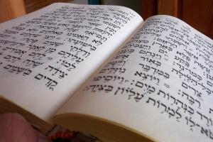 Перевод текста с иврита